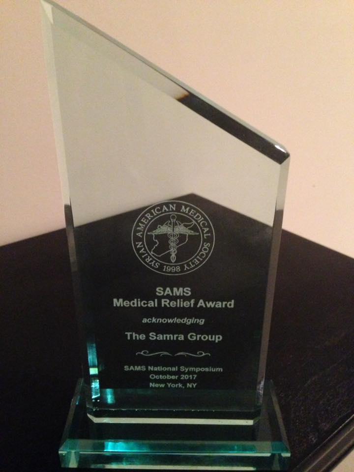 sams-award